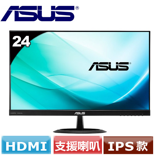 R3~ 品~ASUS 華碩 VX24AH 24型WQHD IPS寬螢幕