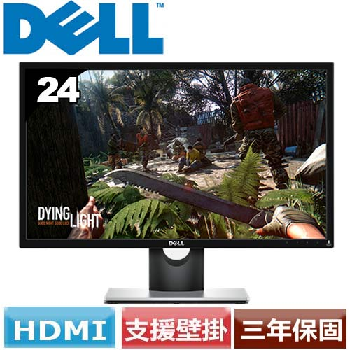 R1~ 品~DELL 24型電競液晶螢幕 SE2417HG