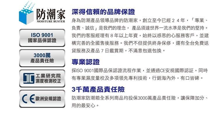 SH-540胡桃木