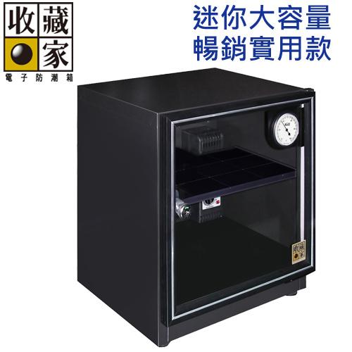 收藏家【32公升】可控溼電子防潮箱_輕巧型 AD-45