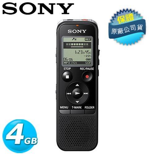 SONY 新力 ICD-PX440 錄音筆 4G