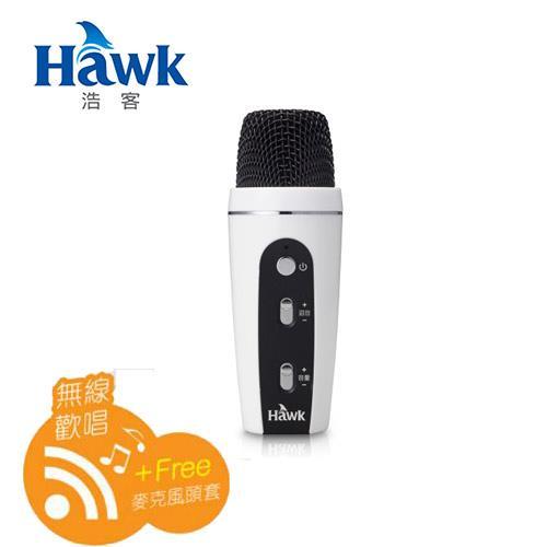 Hawk K2 無線K歌麥克風-白