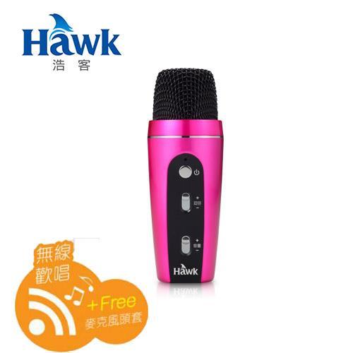 Hawk K2 無線K歌麥克風-紅