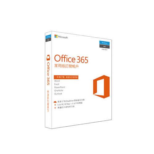 Microsoft微軟 Office 365 家用版