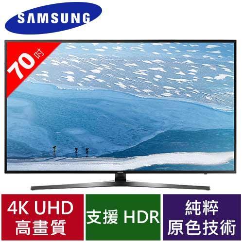 Samsung 三星 70型4K智慧電視 UA70KU6000WXZW