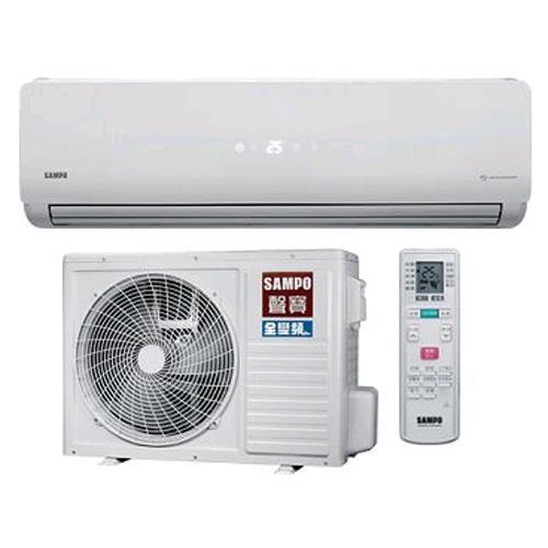 SAMPO 1-1分離式變頻冷暖空調(精品型)AM-QA50DC/AU-QA50DC