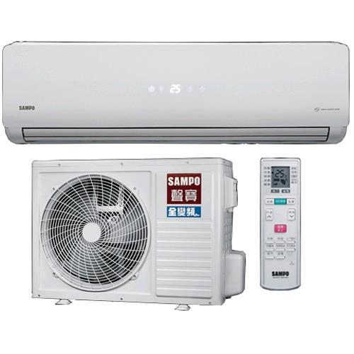 SAMPO 1-1分離式變頻冷暖空調(精品型)AM-QA41DC/AU-QA41DC