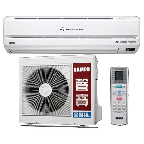 SAMPO 1-1分離式變頻冷暖空調(頂級)AM-PA50DC/AU-PA50DC