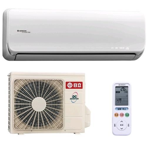HITACHI 1-1 分離式變頻冷暖空調 RAS-40NB/RAC-40NB