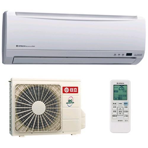 HITACHI 1-1分離式變頻冷暖空調(精品型)RAS-50YD/RAC-50YD