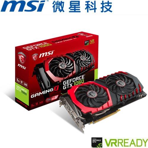 MSI微星 GeForce® GTX 1060 GAMING X 3G 顯示卡