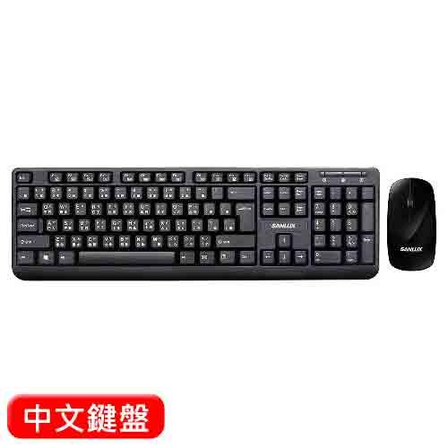 SANYO 三洋 SYKM0813 防潑鍵盤滑鼠組