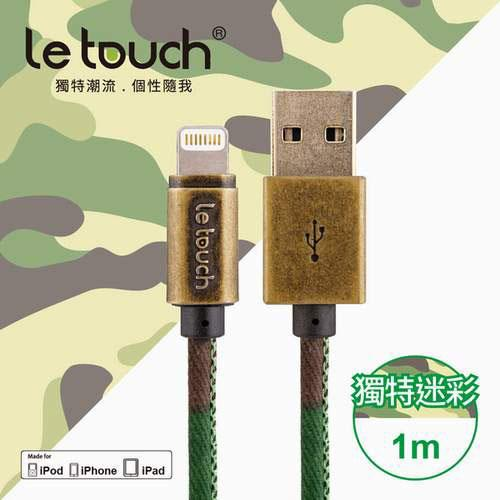 Eclife-LE TOUCH CA100 MFI LIGHTNING100CM