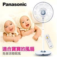 Panasonic  14吋 DC變頻立扇 F-H14CND