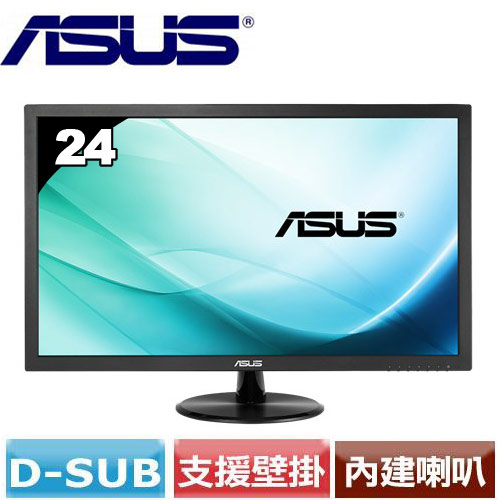 R2【福利品】ASUS華碩 VP247TA 24型低藍光不閃屏寬螢幕