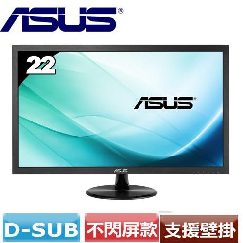 R2【福利品】ASUS華碩 VP228DE 22型低藍光不閃屏寬螢幕