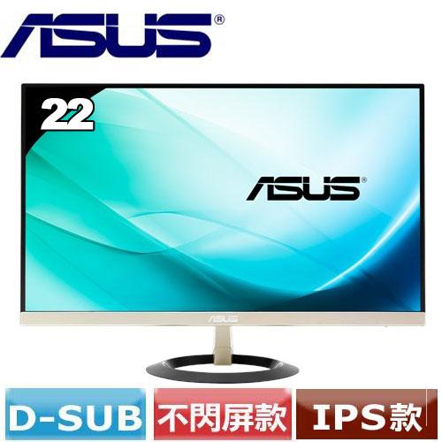 R2【福利品】ASUS 22型美型廣視角液晶螢幕 VZ229N