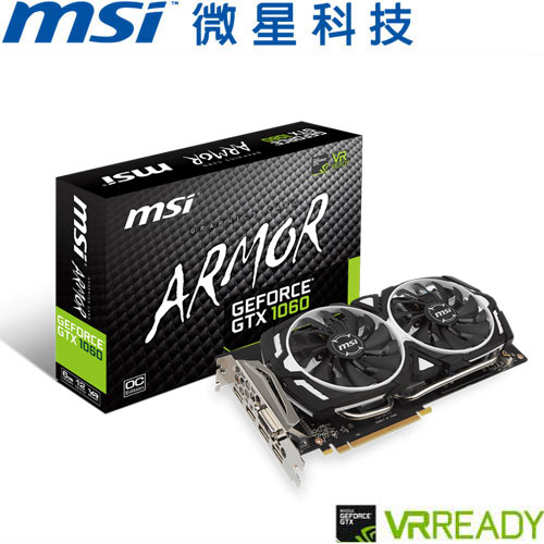 MSI微星 GeForce® GTX 1060 ARMOR 6G OCV1 顯示卡