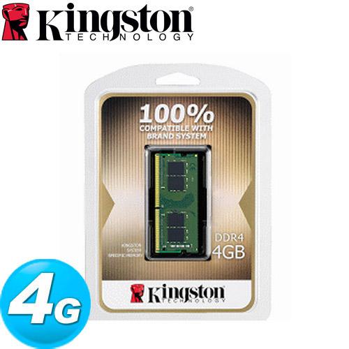 Kingston金士頓 DDR4-2133 4GB 品牌筆電專用記憶體(KCP421SS8/4FR)