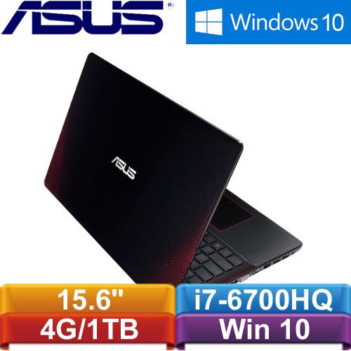 ASUS華碩 X550VX-0113J6700HQ 15.6吋筆記型電腦 黑紅