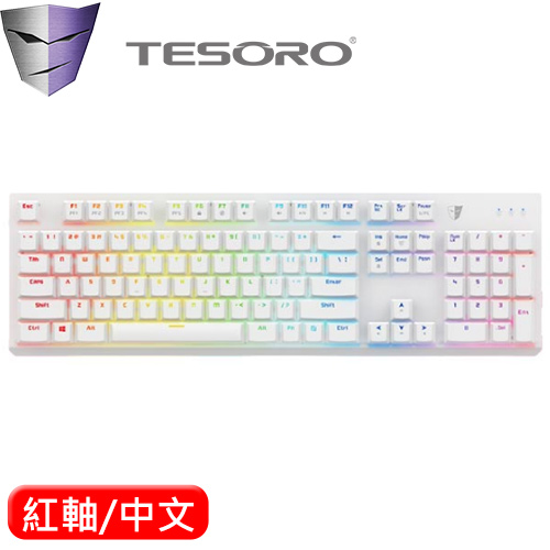 TESORO 鐵修羅 剋龍劍 Gram RGB 機械鍵盤 紅軸 白