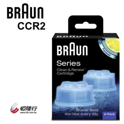 BRAUN德國百靈-匣式清潔液(2入裝)CCR2