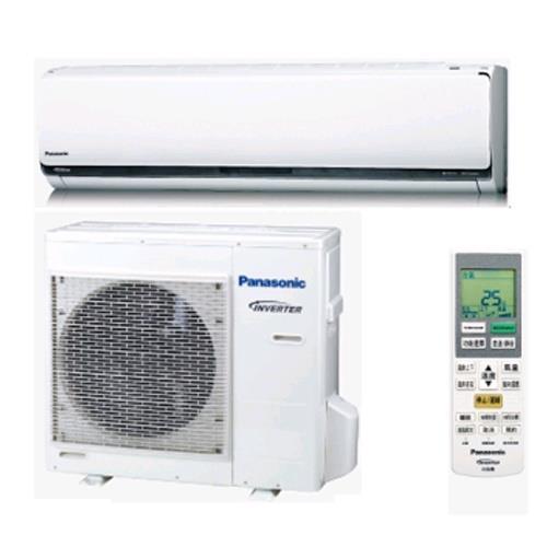 Panasonic 1-1分離式變頻冷暖空調CS-LX63A2/CU-LX63HA2