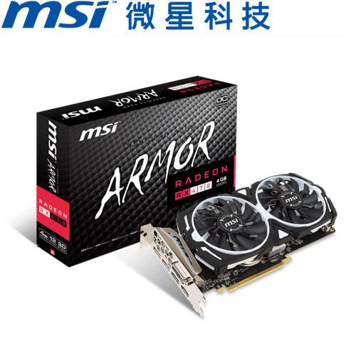 MSI微星 Radeon RX 470 ARMOR 4G OC 顯示卡