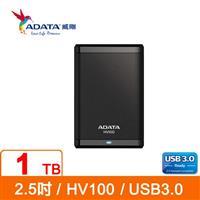 【福利出清】ADATA威剛 HV100 1TB(黑USB3.0 2.5吋行動硬碟