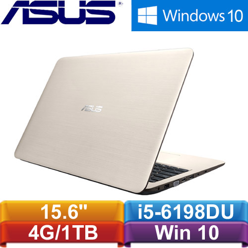 ASUS華碩 X556UR-0131C6198DU 15.6吋筆記型電腦 霧面金
