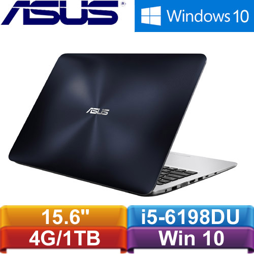 ASUS華碩 X556UR-0121B6198DU 15.6吋筆記型電腦 霧面藍 (深)