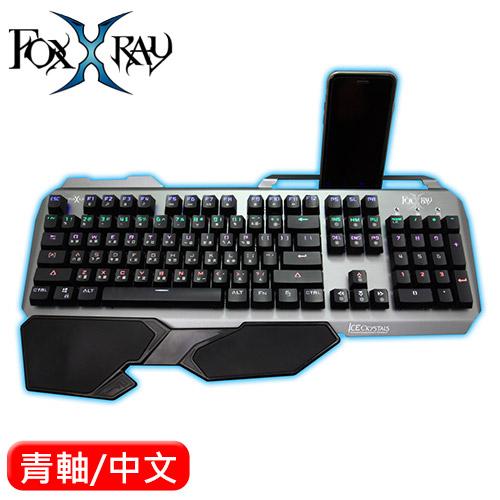 FOXXRAY 狐鐳 FXR~HKM~08 冰晶戰狐 機械鍵盤 青軸