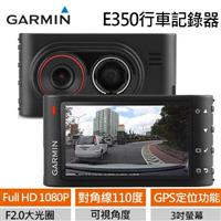 GARMIN GDR-E350 行車記錄器 (內附16GB記憶卡
