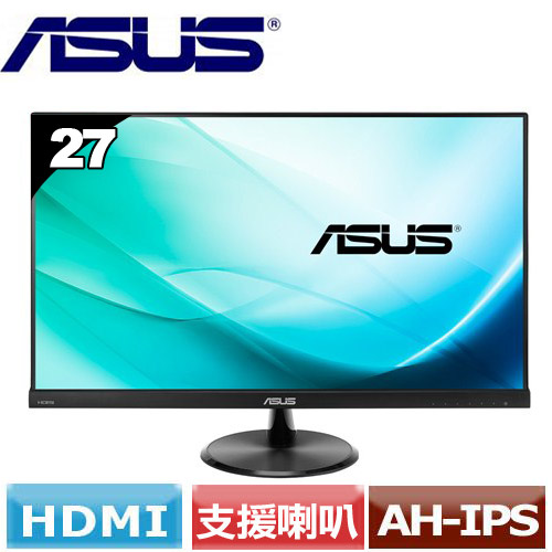 R1【福利品】ASUS華碩 VC279H 27型低藍光不閃屏寬螢幕