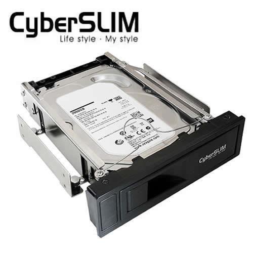 CyberSLIM S601 S 3.5吋硬碟內接抽取盒