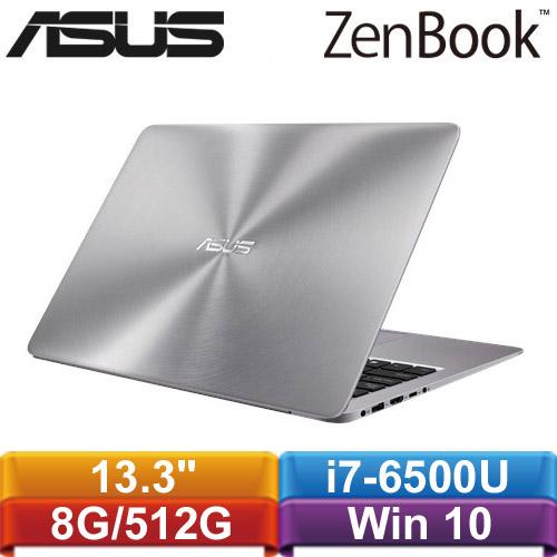 ASUS華碩 ZenBook UX310UQ-0071A6500U 13.3吋筆記型電腦 石英灰