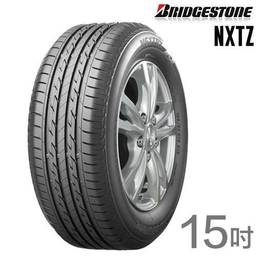 BRIDGESTONE 普利司通 15吋輪胎 NXTZ 195/60HR15