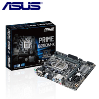 ASUS華碩 PRIME B250M-K 主機板