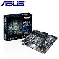 【福利品】ASUS華碩 PRIME B250M-A 主機板