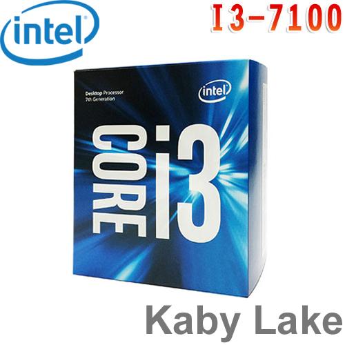 Intel英特爾 Core i3-7100 中央處理器