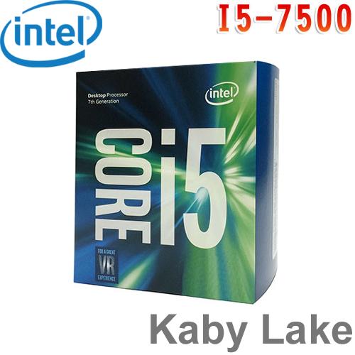 Intel英特爾 Core i5-7500 中央處理器