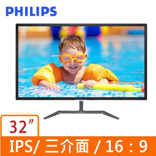 PHILIPS 32型 廣視角液晶螢幕 323E7QDAB