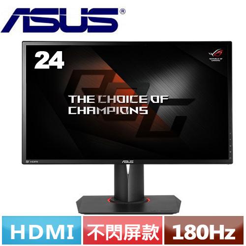 R3【福利品】ASUS華碩 PG248Q 24型電競寬螢幕