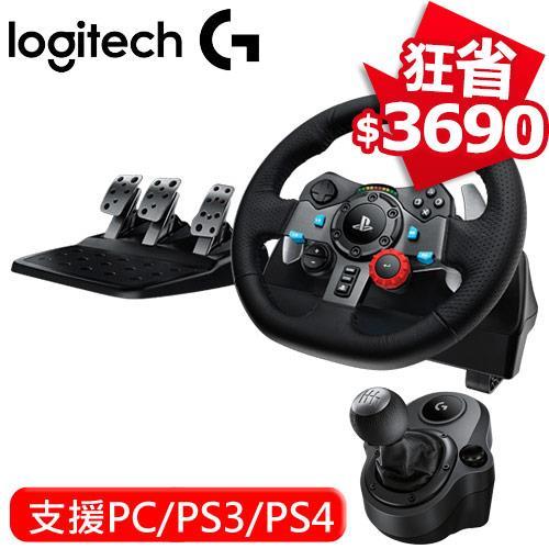 【1/20限定】Logitech 羅技 G29 賽車方向盤+Shifter變速器