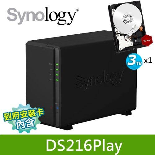 【含硬碟】DS216play 搭 WD紅標3TB x1