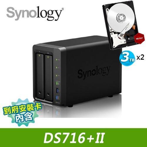 【組合價】DS716+II 搭 WD紅標3TB x2