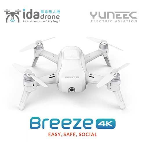 Yuneec Breeze 微风空拍机 经典双电版