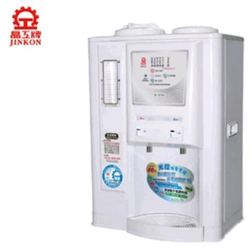 JINKON 晶工牌省電奇機光控溫熱全自動開飲機 JD-3706