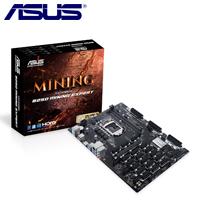 ASUS華碩 B250 MINING EXPERT 主機板