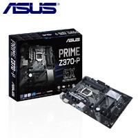 ASUS華碩 PRIME Z370-P 主機板